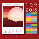 Russian Calendar 2016 vector with a custom mesh modern illustrations at A3 size.  Stock Photos
