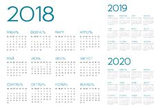 Russian Calendar 2018-2019-2020 vector. Text is outline version 10 Stock Images