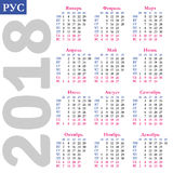 Russian calendar 2018. Vertical calendar grid, vector Royalty Free Stock Image