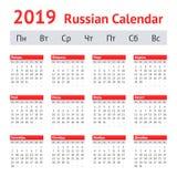 2019 Russian Calendar. Week starts on Monday royalty free illustration