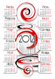 Russian calendar 2014 on a white background. Calendar 2014 on a white background with red and black curls Stock Images