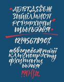 Russian calligraphic alphabet. Contains lowercase and uppercase letters, numbers and special symbols. Russian calligraphic alphabet. Vector cyrillic alphabet Stock Image