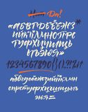Russian calligraphic alphabet. Contains lowercase and uppercase letters, numbers and special symbols. Russian calligraphic alphabet. Vector cyrillic alphabet Stock Photo