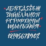Russian calligraphic alphabet. Contains ppercase letters, numbers and special symbols. Russian calligraphic alphabet. Vector cyrillic alphabet. Contains Royalty Free Stock Photography