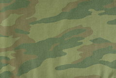 Russian camouflage Stock Photos