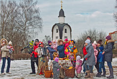 Russian Carnival - city festivals on the holiday. Stock Image