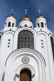 Russian cathedral Stock Image