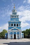 Russian Cathedral Royalty Free Stock Photography