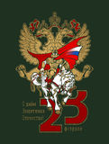 Russian cavalry soldier on the background of the eagle. The inscription in Russian: Defender of the Fatherland day, February 23 Stock Image