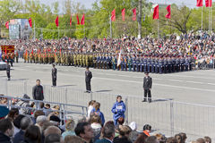 Russian ceremony of the opening military parade Stock Photo