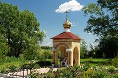 Russian chapel at Matrona Moskovskaya wellspring, Livny, Russia Royalty Free Stock Image