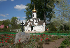Russian chapel in a monastery, Dmitrov Royalty Free Stock Image