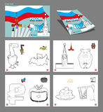 Russian Characters coloring book. Patriotic sign for coloring. R Stock Image