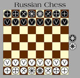 Russian Chess Stock Photography