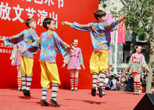 Russian children performing dance Stock Images