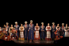Russian Choir royalty free stock image
