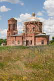 Russian Christian cathedral Stock Photos