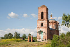 Russian Christian cathedral Royalty Free Stock Images