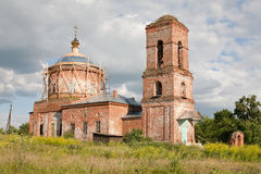 Russian Christian cathedral Stock Images