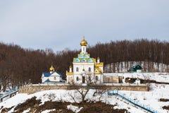 Russian Christian church. Christian church symbol of russian orthodox religion royalty free stock image