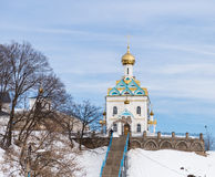 Russian Christian church. Christian church symbol of russian orthodox religion on the hill royalty free stock photo