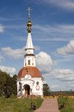 Russian church. In Syberia by clean day Stock Photos