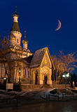 Russian Church by night with moonrise. Russian church, one of the landmarks of Sofia (Bulgaria) by night Royalty Free Stock Image