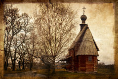 Russian church. Vintage cards with Russian church stock image