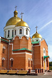 The Russian Church Stock Photo