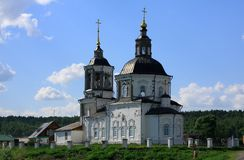 Russian church. Royalty Free Stock Photo