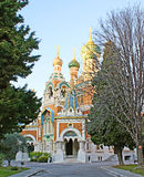The russian church. NICE, FRANCE - APRIL 25, 2012: The St Nicholas Orthodox Cathedral of  Moscow Patriarchate is the largest russian orthodox cathedral in Royalty Free Stock Photography