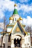 The Russian Church in Sofia, Bulgaria Royalty Free Stock Image