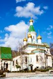 The Russian Church in Sofia, Bulgaria Royalty Free Stock Photography