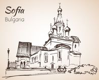 Russian Church, Sofia. Bulgaria. Sketch. Russian Church, Sofia city panorama, Bulgaria. Sketch. Isolated on white background Royalty Free Stock Photography
