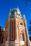 Russian classicism architecture Royalty Free Stock Images