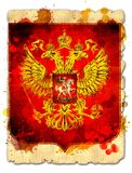 Russian coat of arms painted colors. Stock Photography