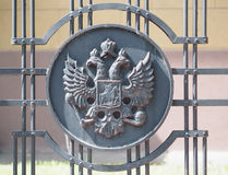 Russian coat of arms. Coat of arms of russia at iron fence in nizhniy novgorod building of prosecutor`s office Stock Photo