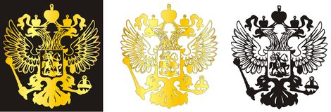 Russian coat of arms in vector for laser cutting royalty free stock photo