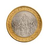 Russian coin Royalty Free Stock Photography