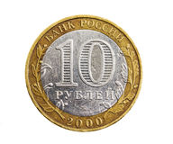 Russian coin Stock Images