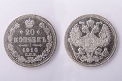 Russian coin of 20 cents in 1910 Royalty Free Stock Image