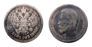 Russian coin at fifty cents Royalty Free Stock Photos