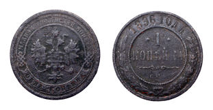 Russian coin at one cents Royalty Free Stock Image