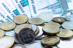 Russian coin one ruble Royalty Free Stock Images