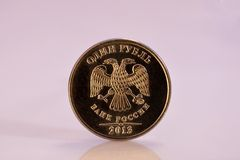 Russian coin of one ruble Royalty Free Stock Photography