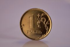 Russian coin of one ruble Royalty Free Stock Image