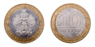 Russian coin at ten rubles Royalty Free Stock Photography