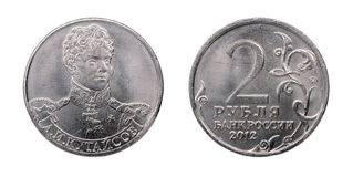 Russian coin at two rubles Royalty Free Stock Photography
