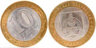 Russian coins closeup Royalty Free Stock Images