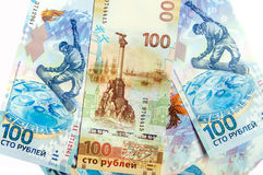 Russian commemorative banknotes Stock Image